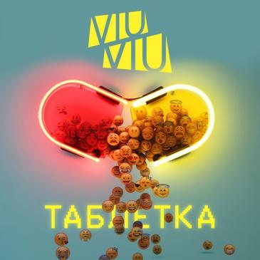 Viu Viu - Tabletka(listen to the song, watch the music video)